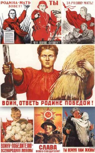 Soviet Propaganda Posters of World War II