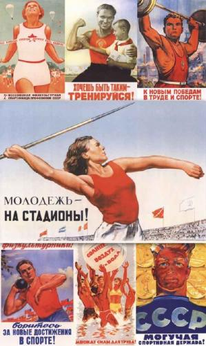 Soviet propaganda posters on the theme of sport and health