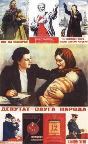 Election campaigning - posters of the Soviet Union