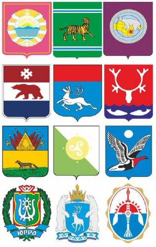 Coats of arms and flags of autonomous regions of the Russian Federation