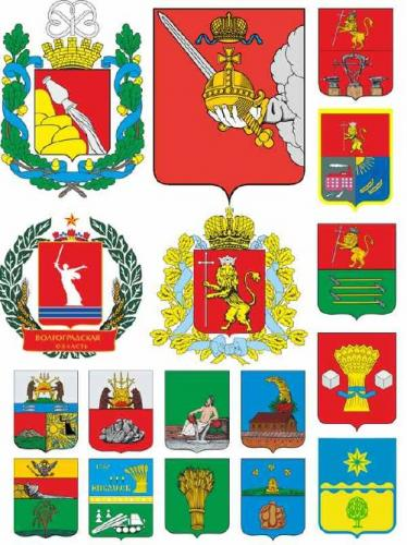 Coats of arms and flags : Vladimir Region, Volgograd Region , Vologda region , Voronezh region (Russian Federation) vector