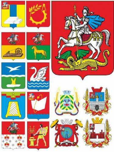 Coats of arms and flags of Moscow region in the vector