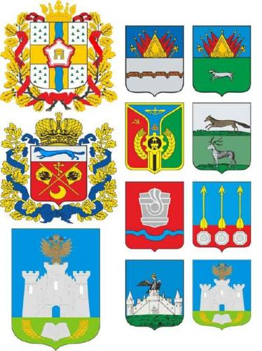 Coats of arms and flags of Omsk oblast, Orenburg, Orel (Russian Federation) vector