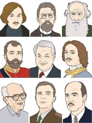 A selection of portraits of historical figures of Russia and the USSR in the vector