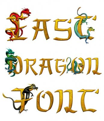 Alphabet: Oriental dragon (transparent background)
