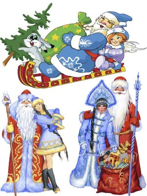 Santa Claus and Snow Maiden - Christmas Graphics (Part Two)