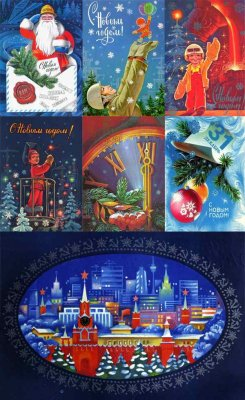 Large collection of New Year Cards Soviet times