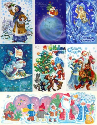 Large collection of New Year Cards Soviet times (third part)
