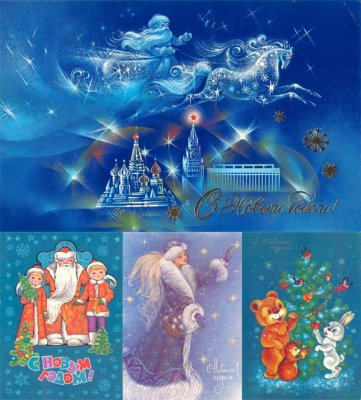 Large collection of New Year Cards Soviet times (part 5)