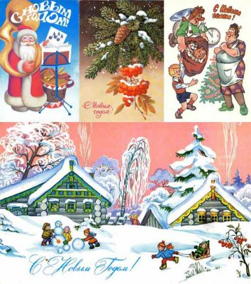 Large collection of New Year Cards Soviet times (6 part)