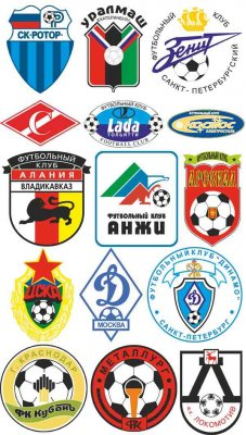Logos and emblems football teams of Russia ( vector)