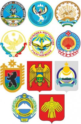 Coats of arms and flags of the republics of the Russian Federation (vector)